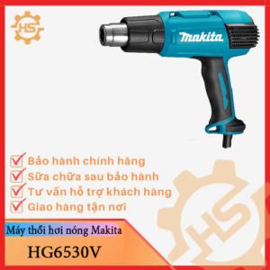 may-thoi-hoi-nong-makita-HG6530V