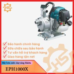 may-bom-nuoc-chay-xang-makita-EPH1000X