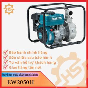 may-bom-nuoc-chay-xang-makita-EW2050H